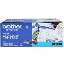 兄弟(brother)TN-175C 青色高容墨粉盒 (适用机型MFC-9450CDN 9840CDW 9440CN DCP-9040CN 9440CN 9042CDN HL-4050CDN 4040CN DCP-9042CDN)