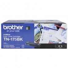 兄弟(brother)TN-175BK 黑色高容墨粉盒 (适用机型MFC-9450CDN 9840CDW 9440CN DCP-9040CN 9440CN 9042CDN HL-4050CDN 4040CN DCP-9042CDN)
