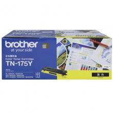 兄弟(brother)TN-175Y 黄色高容墨粉盒 (适用机型MFC-9450CDN 9840CDW 9440CN DCP-9040CN 9440CN 9042CDN HL-4050CDN 4040CN DCP-9042CDN)