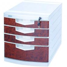 钊盛(ZSSI)ZS-PK2531 四层带锁 桃木银色文件柜/桌面文件柜/抽屉文件柜