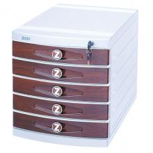 钊盛(ZSSI)ZS-PK3605 五层带锁 银木纹文件柜/桌面文件柜/抽屉文件柜/资料文件柜