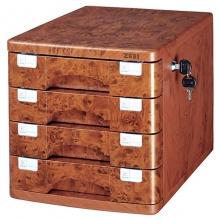 钊盛(ZSSI)ZS-K2904 四层带锁 桃木系文件柜/桌面文件柜/抽屉文件柜/资料文件柜