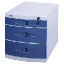 钊盛(ZSSI)ZS-3603 三层带锁 珠光系文件柜/桌面文件柜/抽屉文件柜
