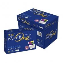 蓝百旺(PAPERONE)A3 80克复印纸 5包/箱