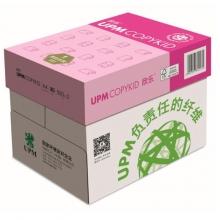 桃欣乐(UPM)A4 80克 高白复印纸 5包/箱