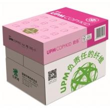 桃欣乐(UPM)A4 70克 高白复印纸 5包/箱