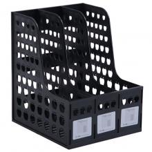 钊盛(ZSSI)ZS-883 三联资料架/文件栏/杂志架/文件框 A4 黑色