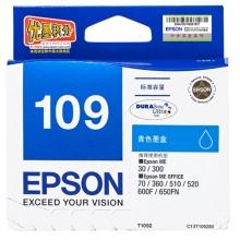 爱普生(Epson)T1092 青色墨盒 C13T109280(适用ME30/300/360/510/600F/650FN/700FW)