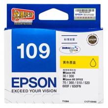 爱普生(Epson)T1094 黄色墨盒 C13T109480(适用ME30/300/360/510/600F/650FN/700FW)