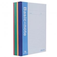 得力(deli)7666 无线装订软抄本/记事本/笔记本 B5-100页 混色 6本装