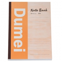 渡美(Dumei)3045 无线装订笔记本/胶装本/记事本 B5-80页 4本装