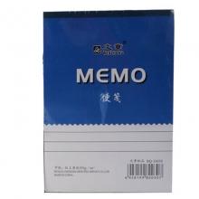 文章(WZ)10030 便笺纸/便条纸/便签本 130mm*185mm 120页/本 5本装