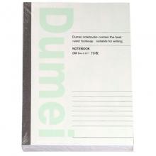 渡美(Dumei)3005 无线装订笔记本/胶装本/记事本 A5-70页 4本装