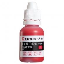 齐心(Comix)B3711 快干原子印油 30ml 红色