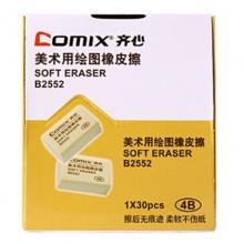 齐心(Comix)B2552 4B小号美术用橡皮/橡皮擦 30块装