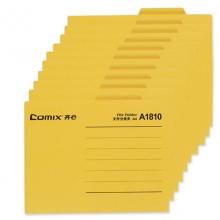 齐心(Comix)A1810 纸质文件夹/分类夹/分类卡/纸夹/单片夹横式二页夹 A4 黄色 十个装