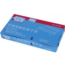 手牌(SDI)0946 金属铁装订夹/弯角型原子夹/两孔装订夹 50组/盒