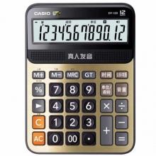 卡西欧(CASIO)DY-120 真人语音计算器 中型机 12位 金色