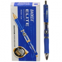 宝克(BAOKE)PC1911 按动签字笔/中性笔 0.5mm 蓝色 12支装