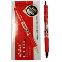 宝克(BAOKE)PC1911 按动签字笔/中性笔 0.5mm 红色 12支装