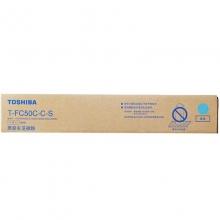 东芝(TOSHIBA)T-FC50C-C-S 青色低容碳粉 70g(适用e-STUDIO 2555 3055 3555 5055)