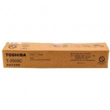 东芝(TOSHIBA)T-2505C 黑色高容碳粉(适用e-STUDIO 2505 2505H 2505F)