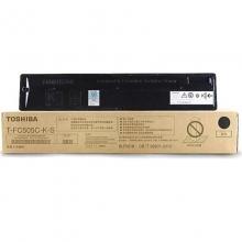 东芝(TOSHIBA)T-FC505C-K-S 黑色低容碳粉 125g(适用e-STUDIO 2000AC 2500AC 2505AC 3005AC 3505AC 4505AC 5005AC)