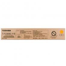 东芝(TOSHIBA)T-FC505C-Y-S 黄色低容碳粉 70g(适用e-STUDIO 2000AC 2500AC 2505AC 3005AC 3505AC 4505AC 5005AC)