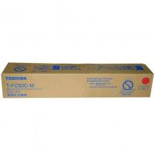 东芝(TOSHIBA)T-FC50C-M 红色高容碳粉 570g(适用e-STUDIO 2555 3055 3555 5055)