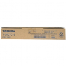 东芝(TOSHIBA)T-2507C-S 黑色低容碳粉(适用于e-STUDIO 2006 2306 2506 2307 2507)
