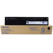 东芝(TOSHIBA)T-FC505C-K 黑色高容碳粉 570g(适用e-STUDIO 2000AC 2500AC 2505AC 3005AC 3505AC 4505AC 5005AC)