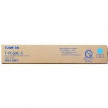 东芝(TOSHIBA)T-FC50C-C 青色高容碳粉 570g(适用e-STUDIO 2555 3055 3555 5055)