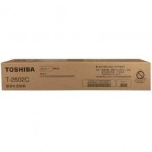 东芝(TOSHIBA)T-2802C 黑色高容碳粉(适用2802A 2802AM 2802AF)