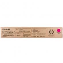 东芝(TOSHIBA)T-FC505C-M-S 红色低容碳粉 70g(适用e-STUDIO 2000AC 2500AC 2505AC 3005AC 3505AC 4505AC 5005AC)