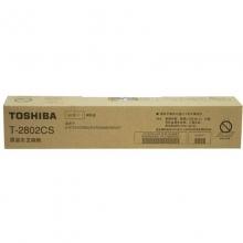东芝(TOSHIBA)T-2802CS 黑色低容碳粉(适用2802A 2802AM 2802AF)
