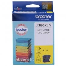 兄弟(brother)LC695XL Y 黄色墨盒(适用于兄弟MFC-J2720 MFC-J2320)