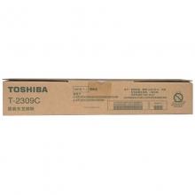 东芝(TOSHIBA)T-2309C 黑色高容碳粉(适用于e-STUDIO2303A 2303AM 2803AM 2309A 2809A)
