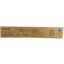 东芝(TOSHIBA)T-FC505C-C-S 青色低容碳粉 70g(适用e-STUDIO 2000AC 2500AC 2505AC 3005AC 3505AC 4505AC 5005AC)