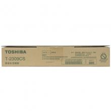 东芝(TOSHIBA)T-2309CS 黑色低容碳粉(适用于e-STUDIO2303A 2303AM 2803AM 2309A 2809A)