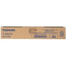 东芝(TOSHIBA)T-2507C 黑色高容碳粉(适用于e-STUDIO 2006 2306 2506 2307 2507)