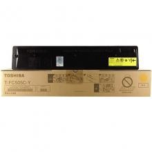 东芝(TOSHIBA)T-FC505C-Y 黄色高容碳粉 570g(适用e-STUDIO 2000AC 2500AC 2505AC 3005AC 3505AC 4505AC 5005AC)