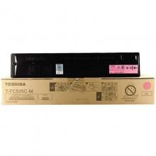 东芝(TOSHIBA)T-FC505C-M 红色高容碳粉 570g(适用e-STUDIO 2000AC 2500AC 2505AC 3005AC 3505AC 4505AC 5005AC)