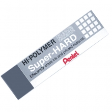 派通(Pentel)ZEB20 钢笔橡皮擦/圆珠笔橡皮擦/磨砂擦