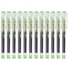 白雪(snowhite)X55 多色直液式走珠笔/中性笔 0.5mm 浅绿色 12支装
