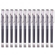 白雪(snowhite)X55 多色直液式走珠笔/中性笔 0.5mm 黑色 12支装