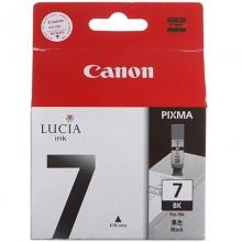 佳能(Canon)PGI-7BK 黑色墨盒(适用iX7000 MX7600 Pro9500MarkII Pro9500)