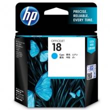 惠普(HP)C4937A 18号 青色墨盒(适用 OfficejetL7380 L7580 L7590 ProK5300 K5400dn K8600)