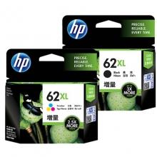 惠普(HP)62XL 黑彩套装 高容量墨盒(适用于 Officejet200 258 5540 5542 5640 5740)