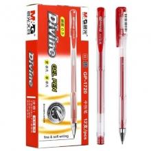 晨光(M&G) GP1720 商务办公中性笔/签字笔(替芯MG6102)0.5mm 红色 12支/盒