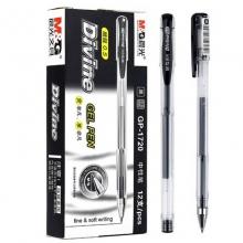 晨光(M&G) GP1720 商务办公中性笔/签字笔(替芯MG6102)0.5mm 黑色 12支/盒